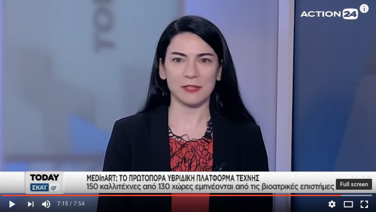 MEDinART on SKAI TV_Greece