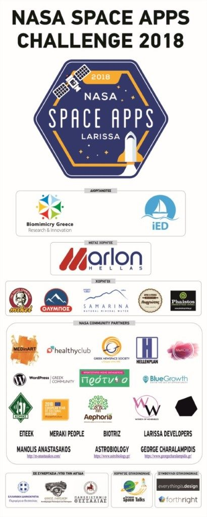 MEDinART as a NASA community partner of the Space Apps Challenge 2018, Greece.