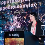 """Invited Talk entitled """"Medicine and Art"""" at the 15th Panhellenic Congress of Dermatological and Venerealogy, by Vasia Hatzi"""